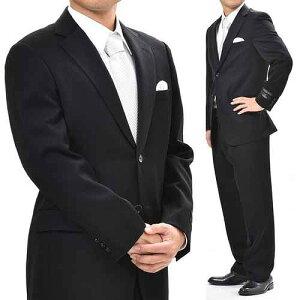 【オールシーズン】合服 ブラックスーツ :シングル略礼服 喪服【2B×1: アジャスター付き】MU2600 股下未処理 ブラックフォーマル メンズ 紳士 冠婚葬祭 葬式 葬儀 法事 法要 通夜