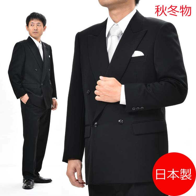 *合冬服* ブラックフォーマル:紳士略礼服 :R...の商品画像