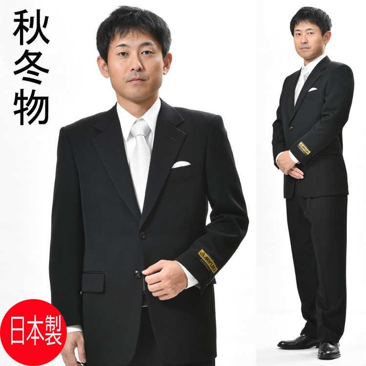 *合服*RM12606・MIYUKIのブラックスーツA体AB体BB体 :シングル略礼服、喪服:2B×1アジャスター付き★パンツ裾未処理