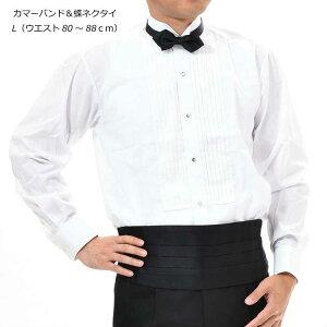 70b9aafc9eb43 メンズ 蝶ネクタイ メンズフォーマル - 価格.com