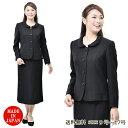 冬用 ブラックフォーマル スーツ レディース 婦人 礼服 喪服 :RL...