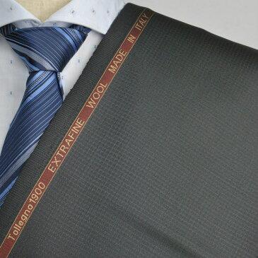 【A】:お好みの素材Tollegno1900 イタリア製生地:POA4043-265-1ビッグサイズ(bigsize)の方に最適 ブラックのピンチェック柄合物(スリーシーズン)パターンオーダースーツのS上下出来上がり価格