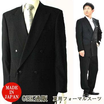 *夏用*フォーマルブラックスーツRM16560 ECO BLACK:ダブル略礼服、喪服:4B×1:SUPER100's★パンツ裾未処理