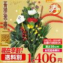 【早割】 5%オフ お正月 の 花 松 梅 を使った 迎春用 仏花 御仏壇 お届け日指定OK