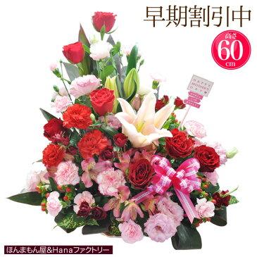 母の日 2019 送料無料 バラ ユリ カーネーション スペシャル フラワーアレンジメント プレゼント ギフトボックスでお届け