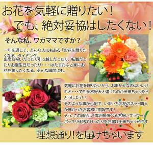 Hanaファクアレンジ(お祝い系)