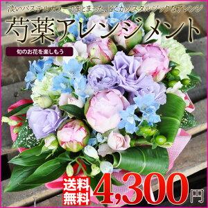 まるで6月の花嫁のような、芍薬(シャクヤク)アレンジメント