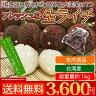 台湾産 ライチ レイシ 1kg 送料無料 生ライチ この時期しか味わえない果物ですので 冷凍ライチ とは全く違うフルーツの味を是非お試し下さい