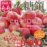 お中元 もも ギフト 山梨の桃 みさかの 大糖領 15〜18玉 5kg入り光センサーで糖度を測り基準値をクリアしたブランド桃です。お中元ギフト フルーツギフト 訳あり ではありません