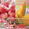 北海道 赤肉 メロン と 桃 セット 送料無料 お中元 フルーツギフト 夏の人気の 果物 ギフト 北海道赤肉メロンと 山梨の桃 フルーツセット