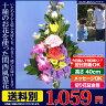 関西風 墓花 10種一対ではありません【お盆、お彼岸にお供えするお花にも】