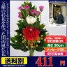 正午までの注文であす楽可/関西風 仏花 5種タイプ一対ではありません【お盆、お彼岸にお供えするお花にも】