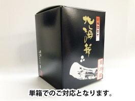 新潟三幸あんきも酒蒸し220g(ロング瓶)