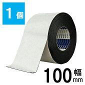 人工芝用固定テープ幅100mm