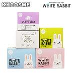 韓国で話題!!(WHITE RABBIT) White rabbit ホワイトラビット コットンパフ 純綿化粧綿100%天然純綿で刺激性NO/ほこり飛びNO/毛羽NO 韓国コスメ 正規品