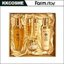 ★黄金とハチミツのエキス配合★Farm Stay(ファームステイ)HONEY Gold Essential Skin Care ハニーゴールドエッセンシャルスキンケアセット 化粧水+乳液+クリーム+お試し2点付き=全て5点 スキンケア 基礎化粧品