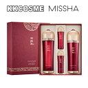 MISSHA ミシャ チョゴンジン ソセン 基礎化粧品 スキンケア スペシャル お得2種Set