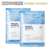 NATURE REPUBLIC ネイチャーリパブリック ヒアルロンアクティブ10 モイスチャー マスクシート 10枚 韓国コスメ 正規品