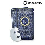 バイオ化粧品 SERAZENA セラゼナ ジオン アクア アンプル マスク10枚セット