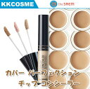 (the saem ザセム) Cover Perfection Tip Concealer SPF28/PA++ カバー パーフェクション チップ コンシーラー 選択6種類