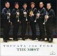 CD/トランペットザ・モスト「トッカータとフーガ」