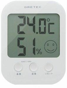 数限定 ドリテック デジタル温湿度計 オプシス ホワイト O-230WT