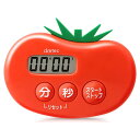 【送料無料メール便専用】ドリテック タイマー トマトタイマー T-535RD キッチンタイマー