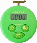 デジタル キッチン タイマー