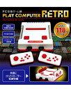 送料無料 プレイコンピューターレトロ FC互換ゲーム機 内蔵ゲーム118種 おもちゃ...
