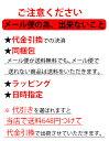 代引不可【送料無料メール便専用】 タニタ でか見えタイマー ピスタチオグリーン TD-384GR 3