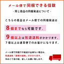 代引不可【送料無料メール便専用】 タニタ でか見えタイマー ピスタチオグリーン TD-384GR 2