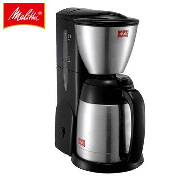 送料無料 メリタ ノア コーヒーメーカー2〜5杯用 ブラック SKT54-1-B