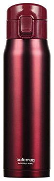パール金属 カフェマグ ワンタッチ 500 レッド HB-4039