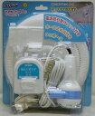 洗濯ポンプセット バスポンプ ホース付 SF-50
