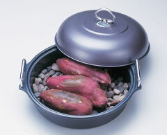 石焼きいも が簡単に作れます。高木金属 ホーロー焼き芋器 24cm 焼き石付 HA-Y