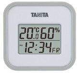 送料無料 タニタ デジタル温湿度計 TT-558 グレーホワイト(TT-550の後継品)