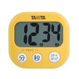 【送料無料メール便専用】 タニタ でか見えタイマー マンゴーイエロー TD-384MY