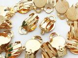 蝶バネ イヤリング パーツ 丸皿 10mm 台座付き カン付き 20個 ゴールド KC金 (AP0768)