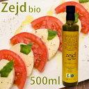 2020年10月収穫 オーガニック(有機)エキストラバージンオリーブオイル 500ml ノンフィルター 日本限定発売 レバノン生産 【航空便で直輸入】Lebanese Organic Extra Virgin Olive oil