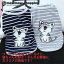 犬 服 犬服 夏用 クール ドッグウェア ペットウェア ペット服 猫 かわいい ペット用品 おしゃれ ボーダー dt0069