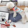 【おしゃれな犬服】愛犬(男の子)をカッコよくできるドッグウェアのおすすめを教えてください!