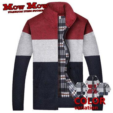 セーター メンズ ニットセーター ニット メンズ 長袖 アウター パーカー バイカラー 秋物 冬物 z-m-nit0029