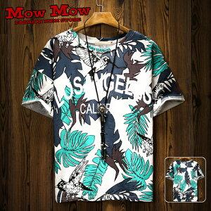 Tシャツ メンズ レディース 半袖 大きいサイズ 大きい ビーチ 夏 バカンス カットソー プリント アメカジ ta-tmmix0043