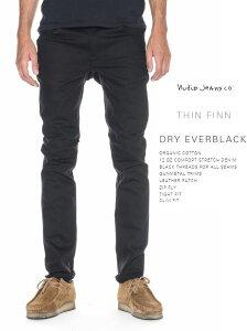 ヌーディージーンズ シンフィン 日本限定モデル ドライ エバー ブラックNudieJeans ThinFinn DRY EVER BLACKスウェーデン デニム その名の通り永続きするブラックカラー