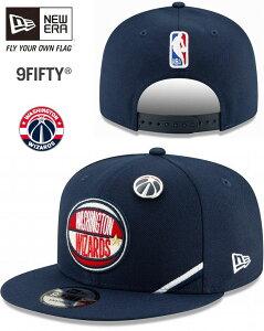 ニューエラ NBA 2019 ドラフトキャップ 着用モデル ワシントン ウィザーズ 八村塁選手所属チーム 9FIFTY NEWERAWashington Wizards ベースボールキャップ