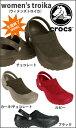 クロックス crocs【women's troika/ウィメ...