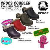 """【クロックス""""CROCS COBBLER EVA LINED CLOG W(クロックス コブラー イーブイエー ラインド クロッグ ウィメンズ)】【クロックス国内正規取り扱い】"""