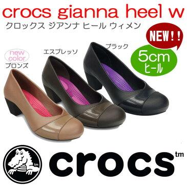【全品P2倍】crocsクロックス Crocs Gianna Heel W クロックスジアンナヒールウィメン 【クロックス国内正規取り扱い】