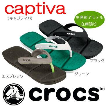 クロックス crocs captiva キャプティバ【クロックス国内正規取り扱い】