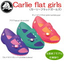 "crocs クロックス【carlie flat girls/カーリーフラットガールズ 】【CROCS""国内正規取り扱い】"